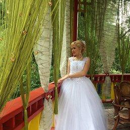 Ирина, 29 лет, Бишкек