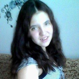 Карина, 21 год, Бреды