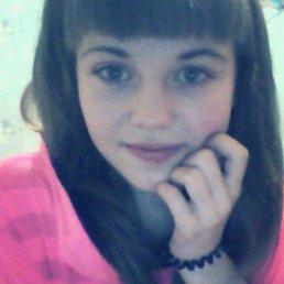 Алеся, 18 лет, Заводоуковск
