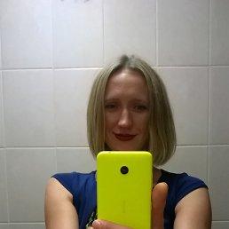 alena, 29 лет, Тутаев