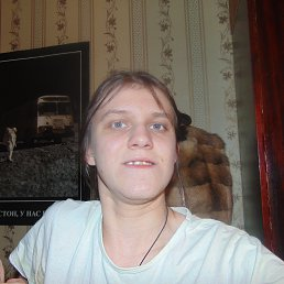 александра, 22 года, Истра
