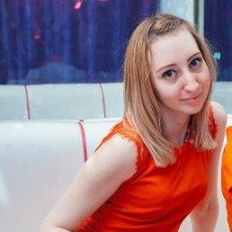 Анастасия, 26 лет, Чебоксары