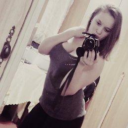 Валентина, 21 год, Нарьян-Мар
