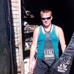 Сергей, 27 лет, Сандово