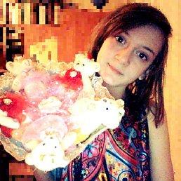 Аня, 18 лет, Лыткарино