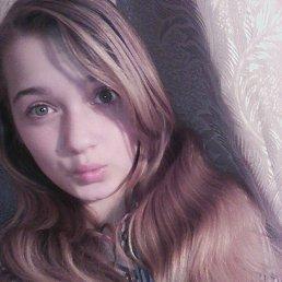 Натали, 18 лет, Павлоград