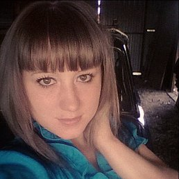 Алёна, 26 лет, Осинники