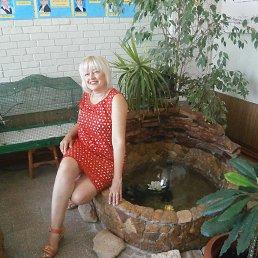 Ирина, 54 года, Коблево