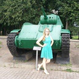 Алина, 23 года, Великий Новгород