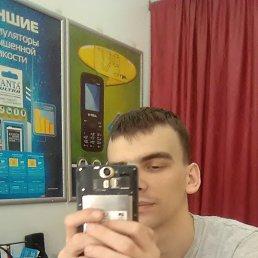 Андрей, 24 года, Константиновка