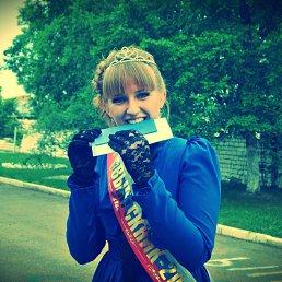 Sofiya, 22 года, Владивосток