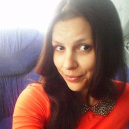 Карина, 29 лет, Лисичанск