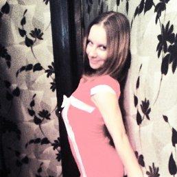 Даша, 27 лет, Белая Калитва