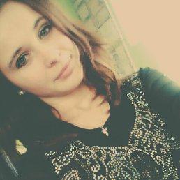 Настя, 17 лет, Новая Каховка