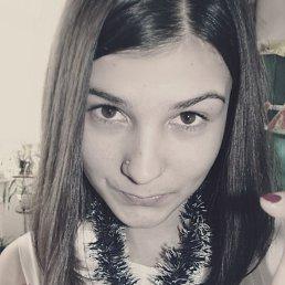 Настя, 20 лет, Пологи