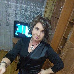 ЕЛЕНА, 46 лет, Можайск
