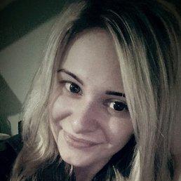 Таня, 24 года, Зеленоградск