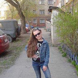 Полина Денисова, 19 лет, Курск