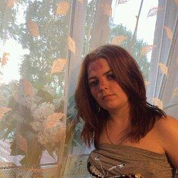 Татьяна, 27 лет, Ярославль
