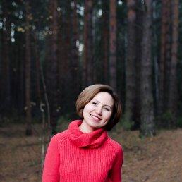 Анастасия, 30 лет, Нефтекамск