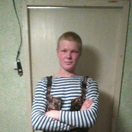 Миша, 25 лет, Ува
