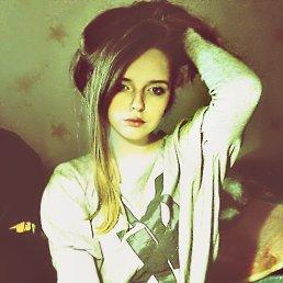 юля, 18 лет, Гуляйполе