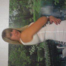 Екатерина, 32 года, Почеп