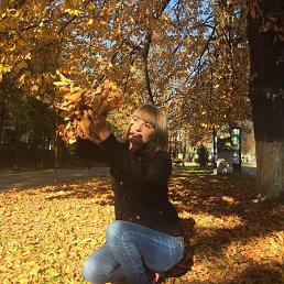 Лариса, 35 лет, Яремче