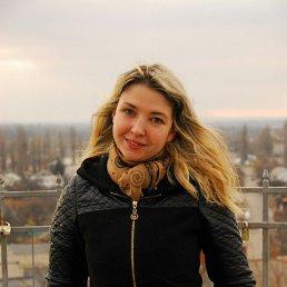 Таня, 29 лет, Кременчуг