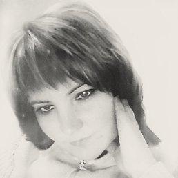 Юлия, 35 лет, Дубно