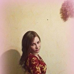 Анюта, 30 лет, Бердск