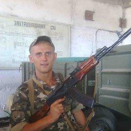 игорёк, 30 лет, Кременчуг