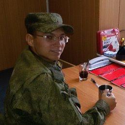 Дмитрий, 28 лет, Мулино