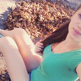 Полина, 19 лет, Украинск