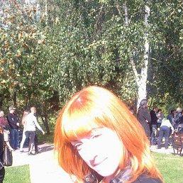 Антонина, 39 лет, Томск