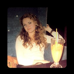 Ирина, 30 лет, Славянск