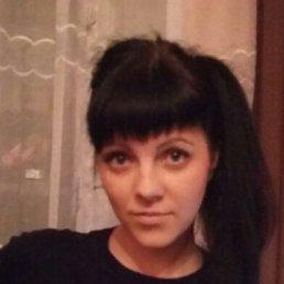 Кристина, 28 лет, Кимовск