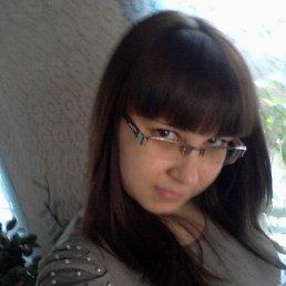Ольга, 28 лет, Свободный