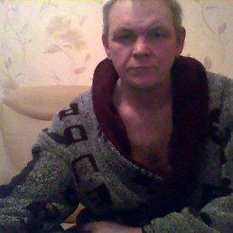 сергей, 55 лет, Дмитров-5
