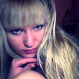 Ирина, 26 лет, Волноваха