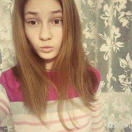 Ирина, 17 лет, Котовск