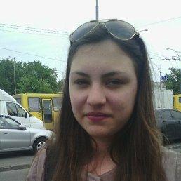 Any, 23 года, Борисполь