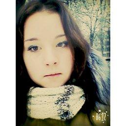 Екатерина, 21 год, Десна