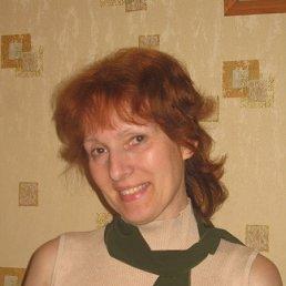 Елена, 58 лет, Лыткарино