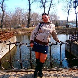 НАТАЛЬЯ, 39 лет, Белополье