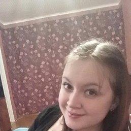 Анастасия, 26 лет, Пугачев
