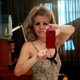Татьяна, 49 лет, Зеленоград