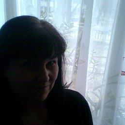Наташа, 52 года, Луганск