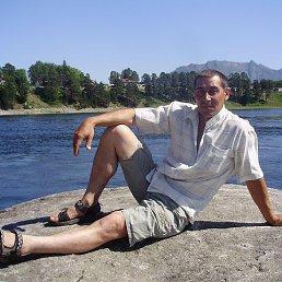 Евгений, 45 лет, Турочак