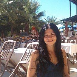 Юлия, 36 лет, Бровары